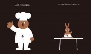 BakermesterBrun-Materie_J out.indd