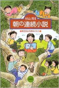 子どもに本を手渡す人(パンダ金魚とアクティブラーニング/いいおかおと子育て支援)