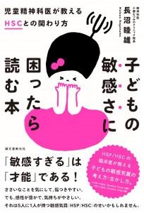 binkan_cover_obi0_H1
