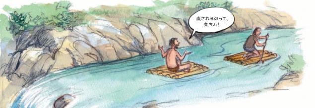 nagareru