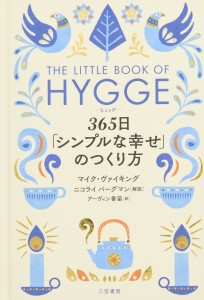 hyugge